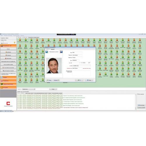 Базов лиценз за 4 контролера TrackAccess4x