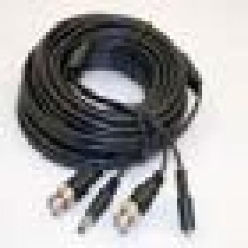 Комбиниран patch кабел 5M