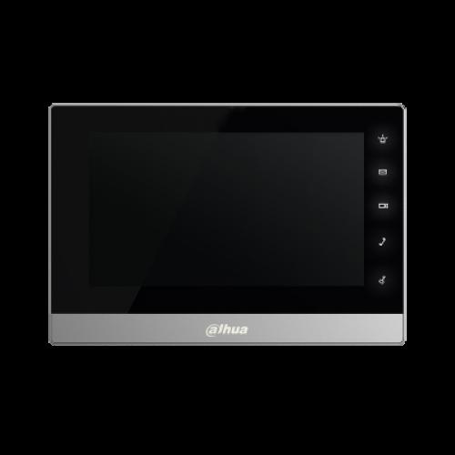 7-инчов цветен LCD монтор VTH1510CH
