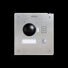 Външно видеодомофонно устройство VTO2000A