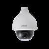 2 MP H.265+ AI Starlight+ True DAY/NIGHT  IP PTZ камера с AutoTracking функция, SD50232XA-HNR